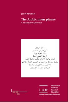 Picture of The Arabic noun phrase