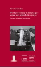 Picture of Word processing in languages using non-alphabetic scripts: The cases of Japanese and Chinese