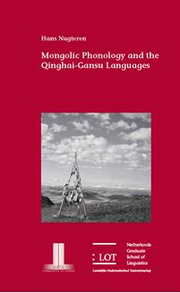 Picture of Mongolic Phonology and the Qinghai-Gansu Languages