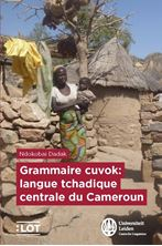 Picture of Grammaire cuvok