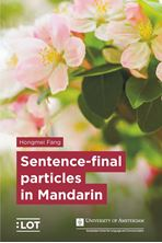 Picture of Sentence-final particles in Mandarin